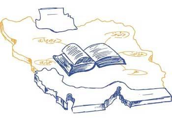 اصول راهبردهای تدریس و ارزشيابی مبتنی بر برنامه درسی ملی